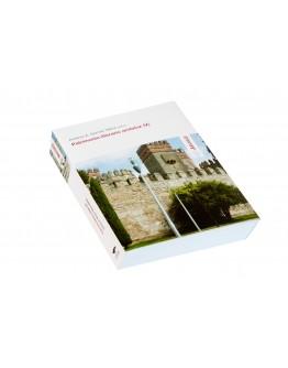 Patrimonio Literario Andaluz V